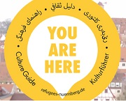 Refugees Nürnberg - You are here