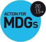 Logo Action for MDGs